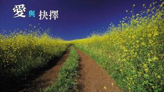 千菅春香 - 愛の詩 -words of love-