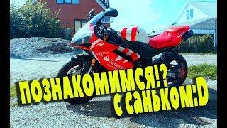 ЮБИЛЕЙНЫЙ МОТОЦИКЛ Yamaha R1 2007 Santander