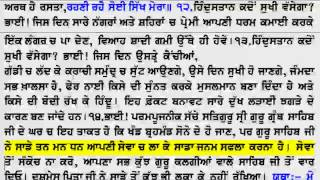 22  Sant Attar Singh ji Question 17 Ang 142   Sant Baba Nand singh ji End Ang 147