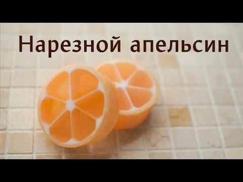 Апельсиновое мыло своими руками из детского мыла
