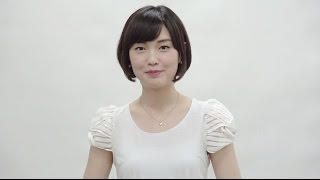 ABC朝日放送の新人アナウンサー澤田有也佳の紹介動画です。 同期の小西...