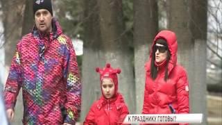 видео Стала известна программа празднования Дня города