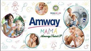Amway Мама - Базовые правила прикорма и питания детей.