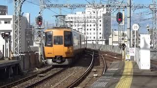 近鉄22000系22407編成+22000系特急名古屋行き発車