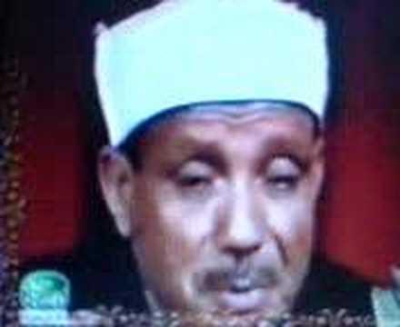 abdul basit sura ar rahman