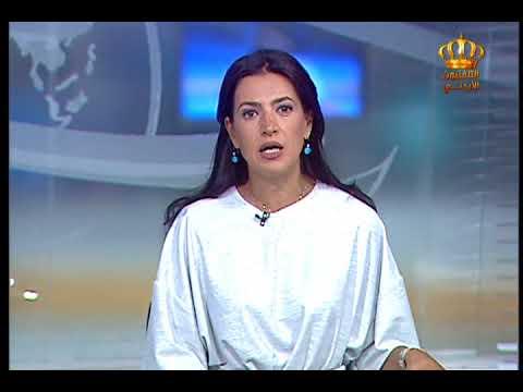 English News at Ten on Jordan Television 12-09-2017