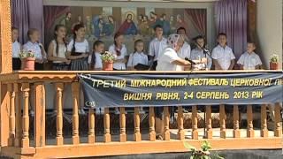 Toţi împreună-Ucraineni_TVR 3_Cluj - Festivalul Internaţional al Cântecelor Duhovniceşti