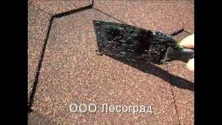 видео Ремонт крыши из битумной черепицы