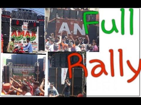 NEW AMAR dj AN dj Dhadkan dj iskon  dj full rally