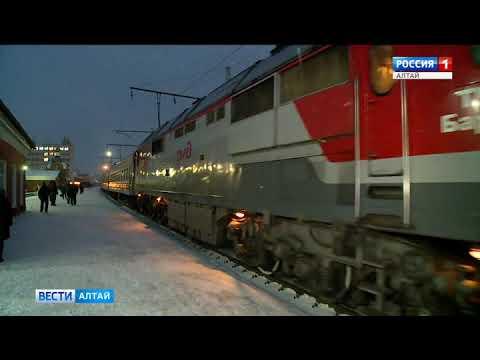 В Барнауле мужчина угрожал взорвать вокзал