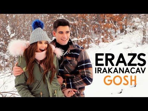Gosh - Erazs Irakanacav (Official Music Video)