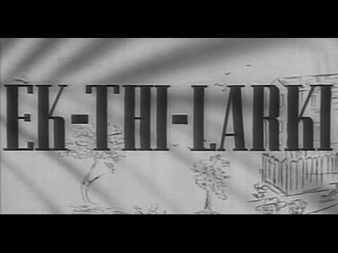 Ek Thi Ladki