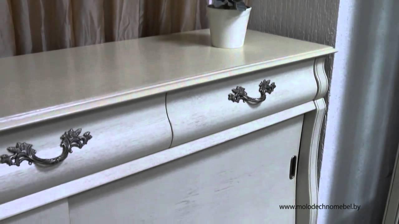 Купить белорусский кухонный гарнитур - YouTube