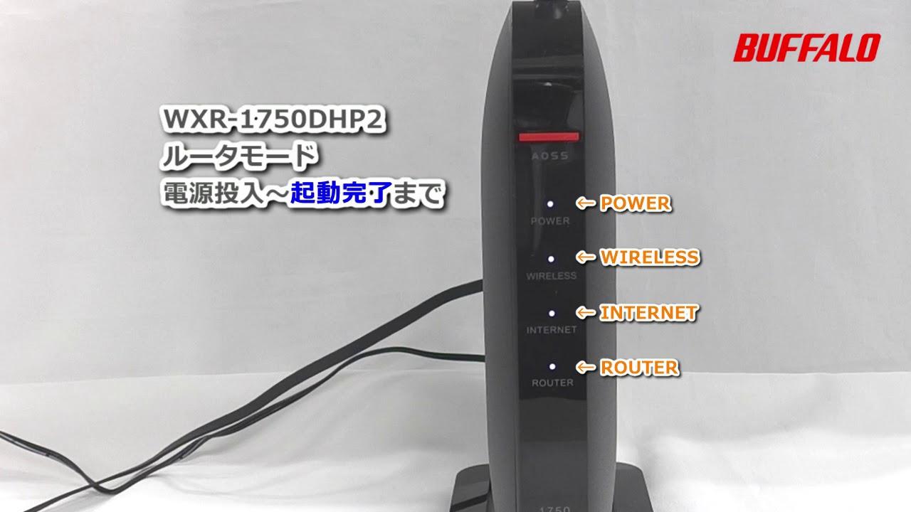 バッファロー ルーター インターネット ランプ バッファローの無線ルーターでインターネットランプが消灯した時の直...