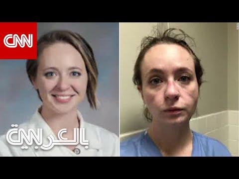 شاهد كيف تغير شكل ممرضة في وحدة العناية المركزة قبل وبعد كورونا