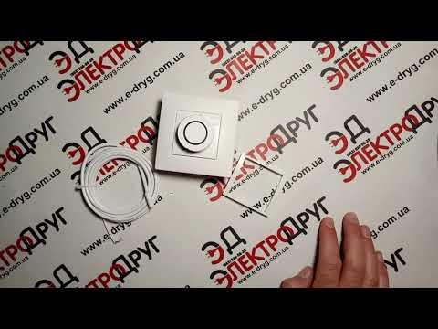 Терморегулятор Теплолюкс LumiSmart25 | Обзор и подключение
