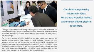 [KACA TV] 2020 미세먼지 및 공기산업박람회(…