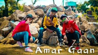 Amar Gaan Dance Cover || New Sambalpuri Song || Abhay Choreography