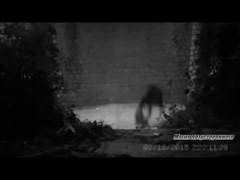Самые новые реальные видео призраков попавших на камеру