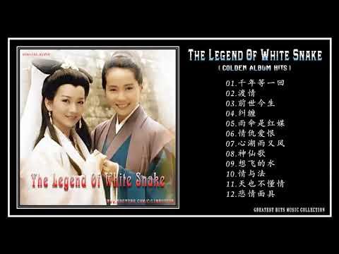 Soundtrack White Snake Legend