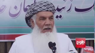 Jamiat Official Calls for Early Elections to Fix Current Crisis