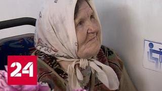 В Самарской области разбираются с отменой выплат льготникам