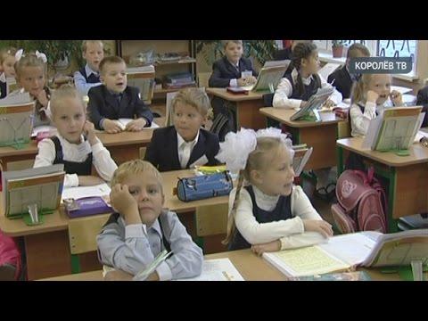 Родителям первоклассников рассказали, как адаптировать детей к занятиям в школе