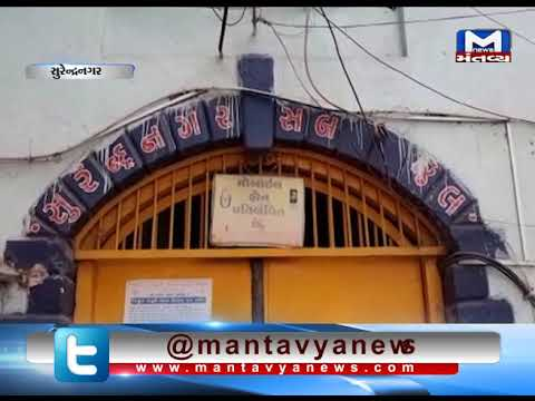 Surendranagar: Mobile phone recovered from the prisoner of Sub-Jail -  Mantavya News