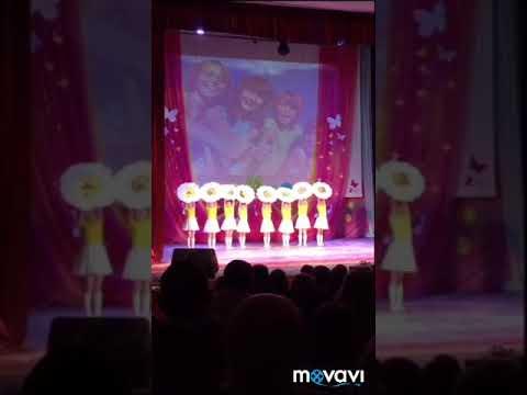 """Танец """"Ромашковое поле"""" МБДОУ """"Детский сад 3"""" р.п Ардатов."""