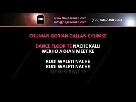 Desi Beat - Video Karaoke - Without Rap - Malkoo - BAJI KARAOKE