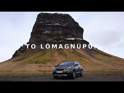 アイスランドヨークルスアゥルロゥンとホフの中間地点初めての海外車旅
