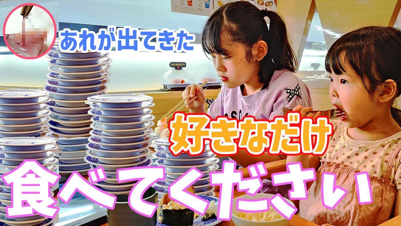 お魚から寄生虫!海なし県人のトラウマ!リベンジで回転寿司を食べまくってみました