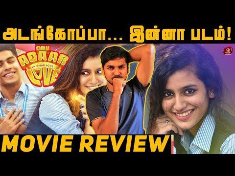 Oru Adaar Love Review #SRKLeaks | Priya Varrier, Roshan, Noorin Shereef | Shaan Rahman | Omar Lulu Mp3