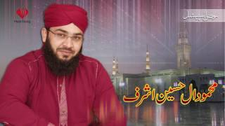 Durood E Nariya Mehmood Ul Hassan Ashrafi Saheb Ki Ek Behtareen Andaz mein