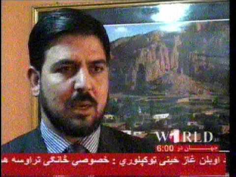 MOCI. Deputy Minister for trade