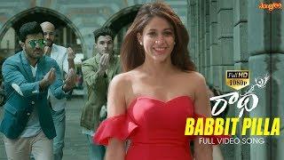 Rabbit Pilla HD Full Video Song | Radha | Sharwanand | LavanyaTripathi | Aksha