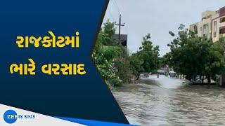Watch Latest Videos & Photos Of Rainfall In Gujarat | Gujarat Rainfall Top News | Weather In Guj