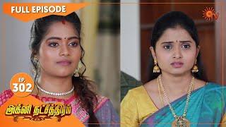 Agni Natchathiram - Ep 302 | 17 Nov 2020 | Sun TV Serial | Tamil Serial