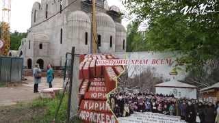 Храм в честь Блаженной Матроны Московской(, 2015-05-23T14:20:18.000Z)