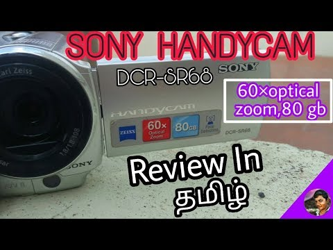 Sony handycam dcr-sr68 REVIEW (தமிழ் || TAMIL)