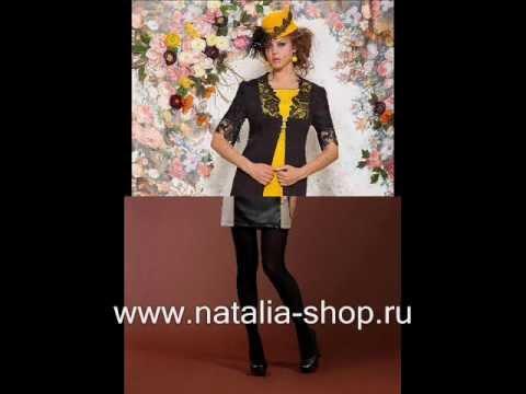 Белорусская женская одежда в интернет магазине