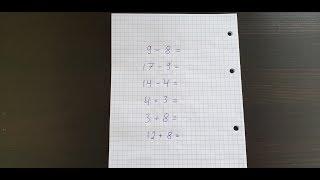 Анализ примера и выбор алгоритма, часть 2. Математика 1 класс.