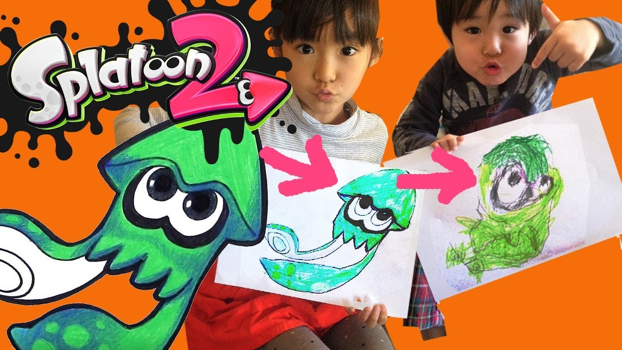(画像あり) 17年7月25日 switchスプラトゥーン2 splatoon2;スプラトゥーン 12,3 プリ画像には、スプラトゥーンの画像が12,3枚 、関連したニュース記事が12. スプラトゥーン2 Youtubeイラスト講座でイカの絵は上手に描けるのか 8才と3才のお絵描き Youtube