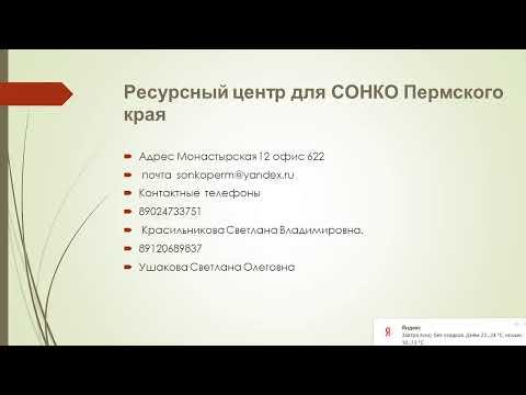 Вебинар по созданию сообщества ВК, таргет ВК