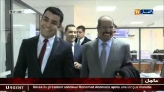 صور الزيارة التي قادت الرئيس الصحراوي الراحل لمجمع النهار 2015