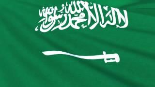 Saudi Arabian Flag -  علم المملكة العربية السعودية - Saudi Arabia