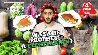 Was the Prophet (S) a Flexitarian? Ali Dawah Speaks FOOD