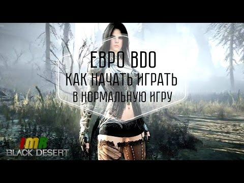 Black Desert: Гайд - Серебро в Золото - YouTube