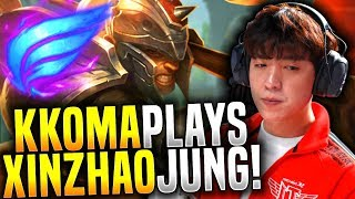 SKT T1 Coach kkOma Shows Why Xin Zhao Jungle is Op! - kkOma Xin Zhao Jungle! | SKT T1 Replays thumbnail