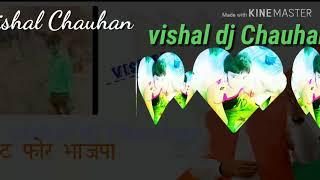 Vishal Chauhan 2019 Songs